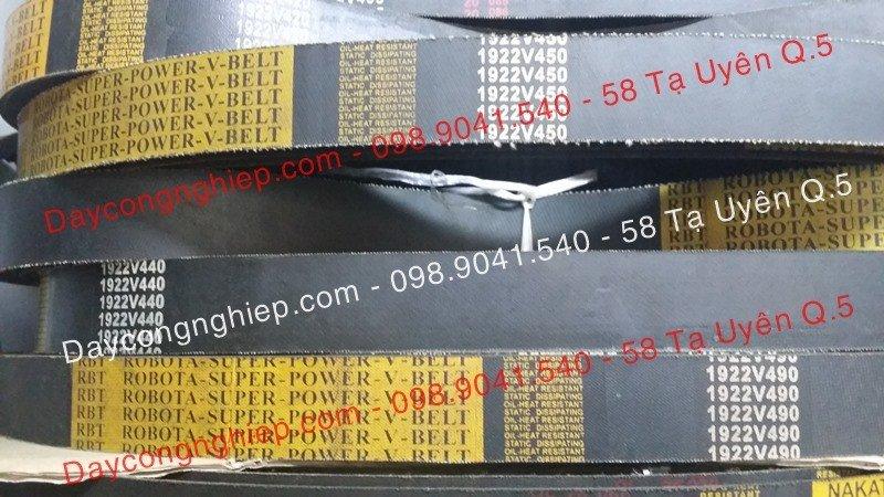 Dây curoa trơn bản M chuyên dụng cho máy may, máy bơm máy nén các loại như M30, M32, M34, M35, M36, M37, M38, M40, M41 và M42